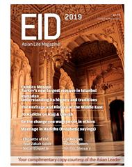 Eid Magazine 2019