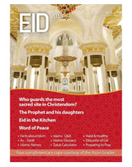 Eid Magazine 2013