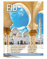 Eid Magazine 2014
