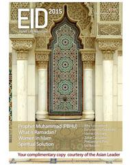 Eid Magazine 2015