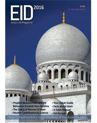 Eid Magazine 2016