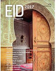 Eid Magazine 2017