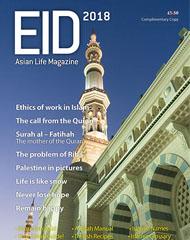 Eid Magazine 2018